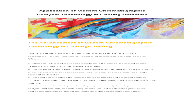 Application of Modern Chromatographic Analysis Technology in Coating Detection