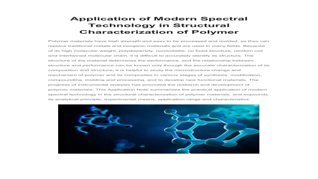 Application of Modern Spectral Technology in Structural Characterization of Polymer